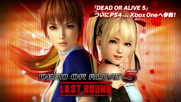 Dead or Alive 5 Last Round WP