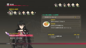TOB cooking menu